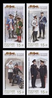 Russia 2013 Mih. 1979/82 Uniforms Of The Ministry Of The Interior MNH ** - Unused Stamps