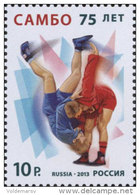 Russia 2013 Mih. 1978 Sambo. Martial Art And Combat Sport MNH ** - Unused Stamps