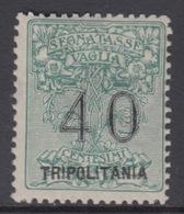 ITALIA - TRIPOLITANIA - Segnatasse Per Vaglia - Sassone N.2  Cat. 4700 Euro  MNH** - Gomma Integra - Tripolitania