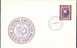 YUGOSLAVIA - JUGOSLAVIA - WORLD GAMES OF THE DEAF - SPORT  - FDC -1969 - Inquinamento