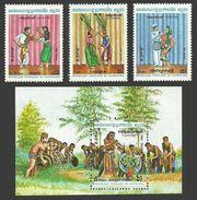 KAMPUCHEA 1983 MUSIC DANCE MUSICAL INSTRUMENTS FLOWERS TREES SET & M/SHEET MNH - Kampuchea