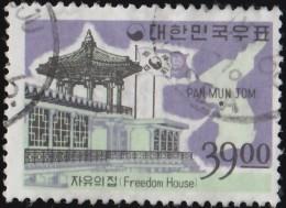 KOREA SOUTH - Scott #492 Opening Of Freedom House, Panmunjom / Used Stamp - Corea Del Sud