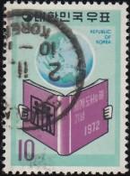 KOREA SOUTH - Scott #808 International Book Year / Used Stamp - Corea Del Sud