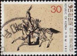 KOREA SOUTH - Scott #1193 Korean Art Exhibition, 5000th Anniv. / Used Stamp - Corea Del Sud