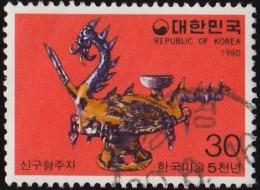 KOREA SOUTH - Scott #1189 Dragon-shaped Kettle (*) / Used Stamp - Corea Del Sud