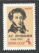 Russia/USSR 1962,Alexander Pushkin,125th Death Anniv,Sc 2560,VF MNH** - Writers