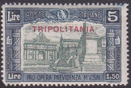 Italy-Colonies And Territories-Tripolitania S72 1930 3rd National Defence,5 Lire + 1.50 Mint Never Hinged - Tripolitania