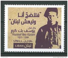 Lebanon 2014 New Stamp MNH - Youssef Bek Karam - Lebanese Revolution Hero Against Ottomans - Liban