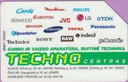 Télécarte Lituanie °° Urmet 41 - Techno Centras-50 - Lituanie