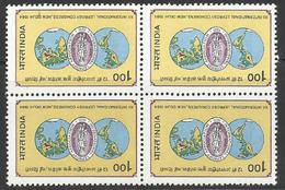 Leprosy Congress 1984 BLOCK Of 4 Stamps Health Medicine Gesundheit Médicament Médical Chirurgie Doctors Disease - Medicine