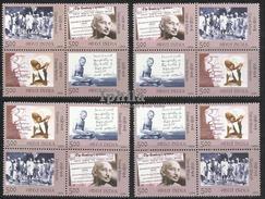 All 4 Setenant Positions Mahatma Gandhi 2005 Dandi March  India Indien Inde Indes Se-tenant - Mahatma Gandhi