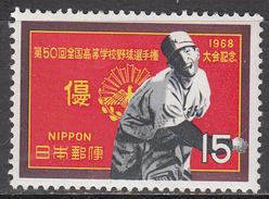 JAPAN    SCOTT NO. 964     MNH      YEAR  1968 - 1926-89 Keizer Hirohito (Showa-tijdperk)