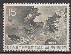 JAPAN    SCOTT NO. 1098     MNH      YEAR  1971 - 1926-89 Emperor Hirohito (Showa Era)