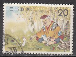 JAPAN    SCOTT NO. 1208     USED      YEAR  1975 - 1926-89 Keizer Hirohito (Showa-tijdperk)