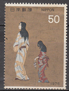 JAPAN    SCOTT NO. 1259    MNH      YEAR  1976 - 1926-89 Keizer Hirohito (Showa-tijdperk)