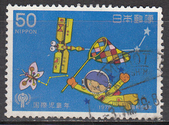JAPAN    SCOTT NO. 1374    USED     YEAR  1979 - 1926-89 Emperor Hirohito (Showa Era)