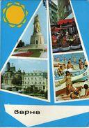 Bulgaria Varna Postcard Via Macedonia.nice Stamp - Agriculture.grapes - Bulgaria