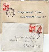 Slovenia Postmarks - Ribnica Na Dolenjskem ( 2 Letters ) - Slovénie