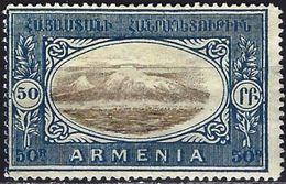 Armenia 1920 - Mount Ararat ( Mi Ih - YT 99 ) MH* - Armenia