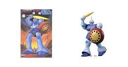 Mobile Suit Gundam 1/100 YMS - 15 Gun 1/100 ( Bandai ) - SF & Robots