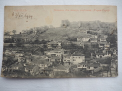 Macedonia Ohrid Remains Of A Fortress Gorni Saray 1909     A 143 - Macédoine