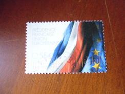 FRANCE TIMBRE OBLITERATION CHOISIE  YVERT N° 4246 - France