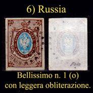 Russia-006 - 1858: 10 Copeki (o) Used, Non Dentellato, Y&T N.1 - Senza Difetti Occulti. - 1857-1916 Impero