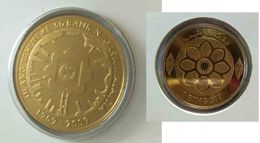 MALAYSIA 2009  1 Ringgit 50th Bank Negara Central Bank Commemorative Nordic Gold BU 1 Ringgit Coin - Malaysia