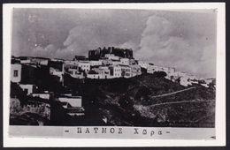 VIEILLE CARTE PHOTO ** ILE DE PATMOS - VUE ** RARE !! - Grèce