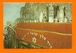 PC ISRAEL JERUSALEM JUDAICA JEWISH TOMB OF KING DAVID - Religions & Beliefs