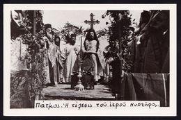 VIEILLE CARTE PHOTO ** ILE DE PATMOS - ORTHODOX PRIEST  ** RARE !! - Grèce