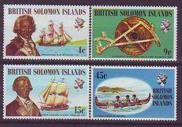 SOLOMON ISLANDS 215-218,unused - Solomoneilanden (1978-...)