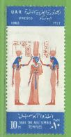 MiNr.685 Xx Ägypten UAR - Egypt