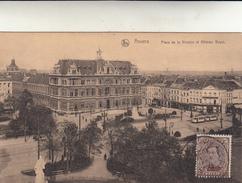 Anvers, Place De La Victoire. Post Card Affrancata Ma Non Viaggiata Inizio 900 - Belgio