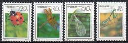 China,VR  1992, 1993  MiNr. 2426/ 2429 + 2497/ 2500   **/ Mnh ;  Insekten; Honigbienen - 1949 - ... Repubblica Popolare