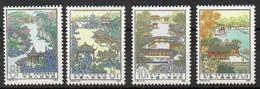 China,VR  1984  MiNr. 1941/ 1944   **/ Mnh ;  Gärten Von Suzhou - Neufs