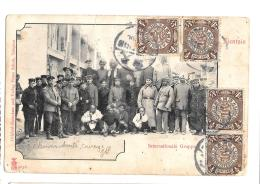 CPA  .CHINE ..TIIENTSIN  .....INTERNATIONALE. GRUPPE.   1908....  TIMBRE N°34 X4.... BE  SCAN - China