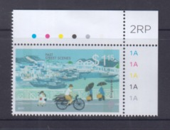 Singapore 2014 Past Street Scenes, Cycling, 2nd Reprint(2017C) MNH - Vélo