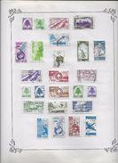 Liban - Collection Vendue Page Par Page - Oblitérés - Neufs * - B/TB - Liban