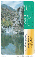U.A.E. (tamura)- Fresh Water Pool(Dhs 30), Used - Emirats Arabes Unis
