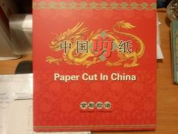 """Livre """" Paper Cut In China """" - Chinese Paper Cut"""