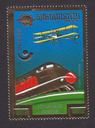 Cambodia, Scott #C53, Mint Hinged, UPU Cent., Issued 1975 - Cambodia