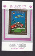Cambodia, Scott #C54, Mint Hinged, UPU Cent., Issued 1975 - Cambodia