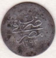 Empire Ottoman. 1 Qirsh AH 1293 Year 3. Abdul Hamid, En Argent. KM# 277 - Egypte