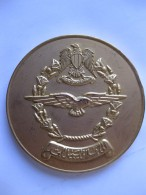 EGYPTE Médaille Jubilé D'Or Des Forces Aériennes D'Egypte 1932 1982 . Armée De L'air - Jetons & Médailles