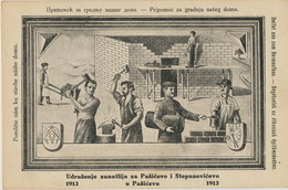 Franc Maçonnerie Judaica Help Us For Construction Of Workers Home Pasicevu Stepanovicevo 1913 - Political Parties & Elections