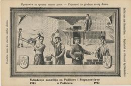 Franc Maçonnerie Judaica Help Us For Construction Of Workers Home Pasicevu Stepanovicevo 1913 - Partis Politiques & élections