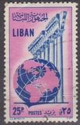 Libano, 1955 - 25p Globe And Columns - Nr.303 Usato° - Libano