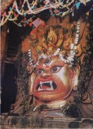 NEPAL - COLOUR PICTURE POST CARD - COTTAGE INDUSTRIES & HANDICRAFTS EMPORIUM - TOURISM - GOD SWETA BHAIRAB - Nepal