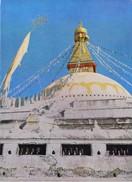 NEPAL - COLOUR PICTURE POST CARD - COTTAGE INDUSTRIES & HANDICRAFTS EMPORIUM - TOURISM - BOUDHANATH STUPA - Nepal